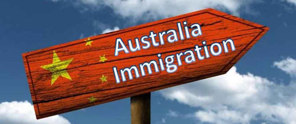Migration Agent | Education Agent